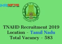 TNAHD Livestock Inspector Recruitment 2019