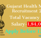Gujarat Health Medical Professional Recruitment 2020