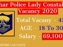Bihar Police Lady Constable Recruitment