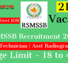 RSMSSB Recruitment 2020 Rajasthan