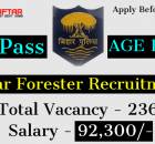 Bihar Police Forester Recruitment 2020