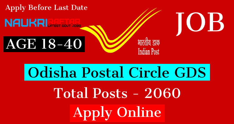 Odisha Postal Circle GDS Recruitment