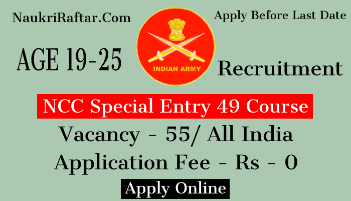 NCC Special Entry 49 Course 2021