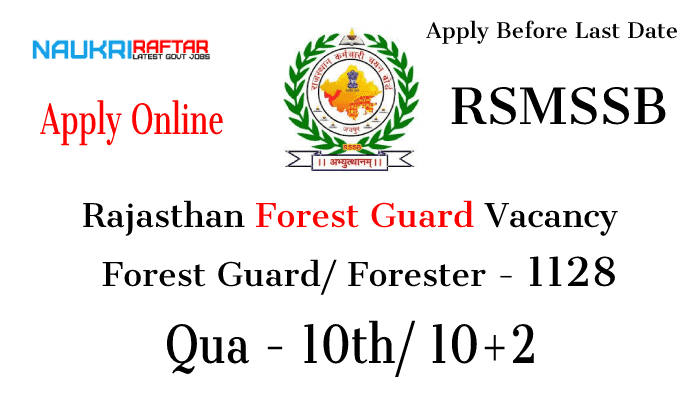 Rajasthan Forest Guard 2021 Notification