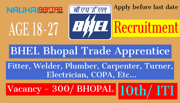 BHEL Bhopal Apprentice Notification