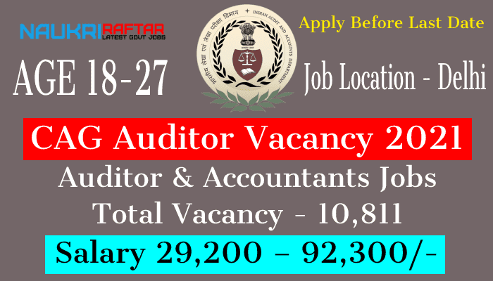 Comptroller and Auditor General of India Vacancy