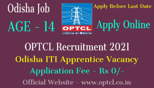 OPTCL Recruitment